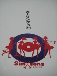 Simsons